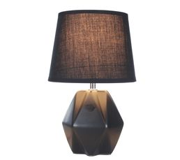 Lampes � Poser - Lampe à poser NAO Noir