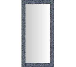 But miroir 43x133 paillettes noir comparer les prix et promo for Miroir 50x120