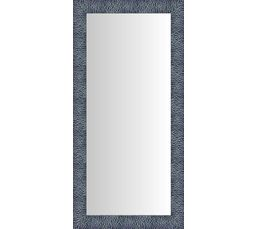 Miroirs - Miroir 50X120 VENUS 80 Argent