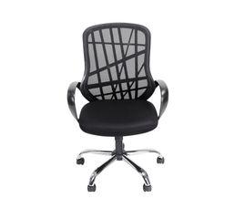 Fauteuil de bureau glossy noir chaises et fauteuils but for Mobilier bureau bayonne