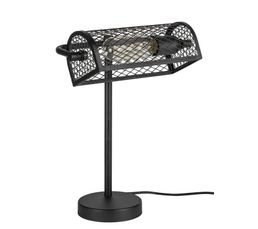 Lampe en métal H. 39 cm MURRAY noir