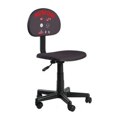 super populaire b5849 cf4f5 Chaise et fauteuil de bureau pas cher | BUT.fr