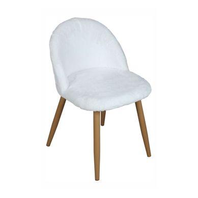 Soldes Chaise Et Fauteuil De Table Pas Cher But Fr