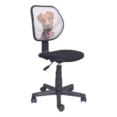 chaise de bureau but luxe 2