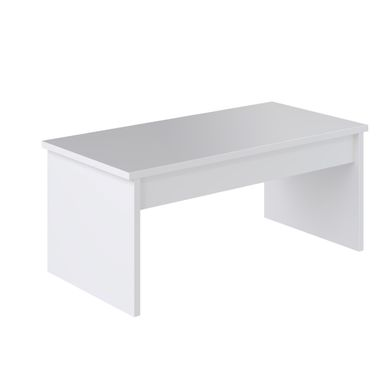 Table Basse Table Relevable Pas Cher But Fr