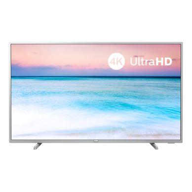 Achat Toute l'offre téléviseur - Ultra HD 4K pas cher